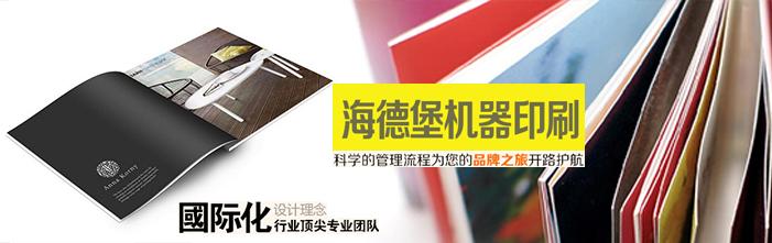 教育培训机构宣传册  数码电子产品宣传册  汽车4s店宣传手册  it